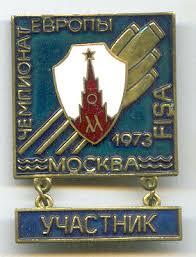 1973 badge