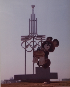 1980 logo and mascot