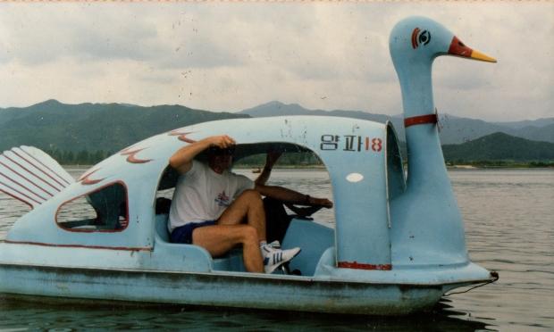 swan boat