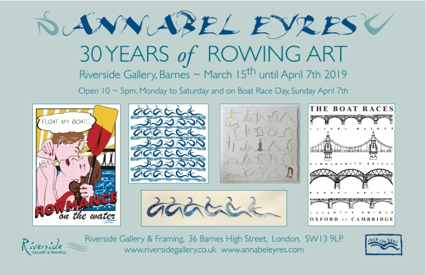 Details of Annabel's current exhibition